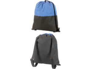Shweshwe Drawcord Backpack